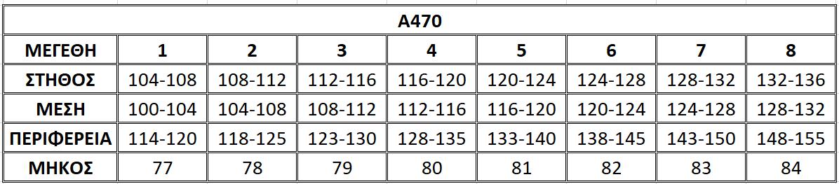 Μπλούζα Α470