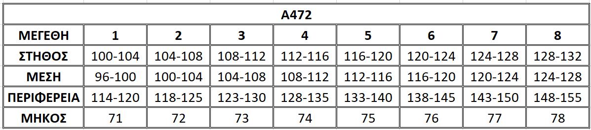 Μπλούζα Α472